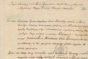 Historyczny list Łukowian